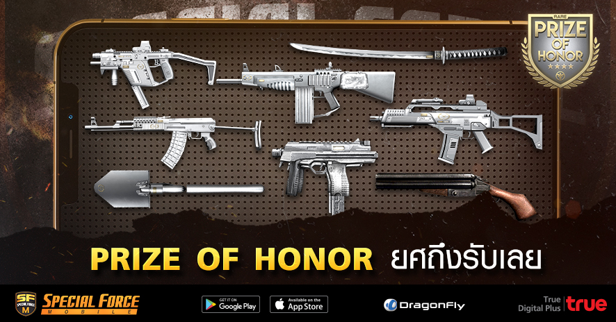 Prize-of-Honnor_886x464